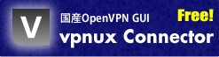 vpnux Connector Lite